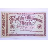 """Германия, 50 миллионов марок 1923 год, (Ж.Д. Германии - """"Паровоз"""")"""