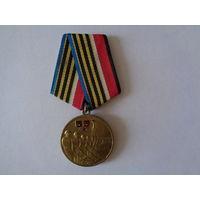 Медаль 55 лет Победы умалатовская