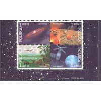 Польша 2004 Космос Земля планеты динозавр низ листа