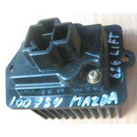 100784 Реостат печки Mazda 626 Wagon GW Lift (Premacy) KJ180B26R