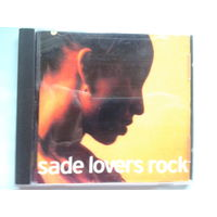 Продажа коллекции. SADE Lovers Rock