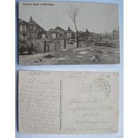Брест.Одна из разрушенных улиц.1916 год