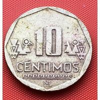125-20 Перу, 10 сентимо 2003 г.