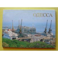 """"""" Одесса """". Комплект открыток 1989 года ( 18 шт )."""