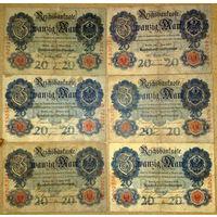 20 марок 1906,07,08,09,10,14гг