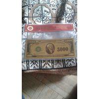 Купюра 5000