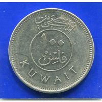 Кувейт 100 филс 2010