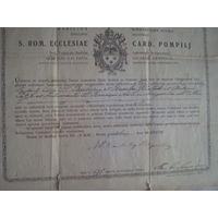 Старинный сертификат на реликвию,выданный Папской Курией в 1928 году.