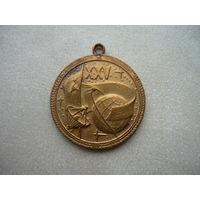 Медаль 25 лет освоению космоса