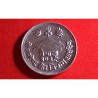 1 пайс 1971 (2028). Непал. Единственное предложение на АУ!