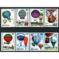 Руанда - 1984г. - Воздушные шары - полная серия, MNH [Mi 1267-1274] - 8 марок