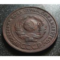 2 копейки 1924, хорошая (кабинетная), старт с 1 рубля, без МПЦ