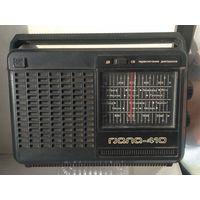 """Радиоприёмник """" Gjala - Гиала 410 """""""