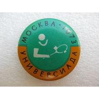 Знак. Москва 1973 г. Универсиада