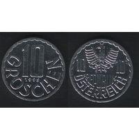 Австрия km2878 10 грошен 1995 год (f50)(ks00)