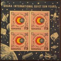 Гана 1965г.