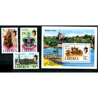 Либерия - 1978г. - 25 лет коронации Елизаветы II - полная серия, MNH [Mi 1068-1070, bl. 91] - 3 марки и 1 блок