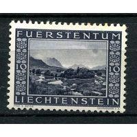 Лихтенштейн - 1943 - Природа 10Rp - [Mi.218] - 1 марка. MH.  (Лот 46N)