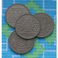 Украины 1 гривна 2001 года. Герб Украины. Подписывайтесь! Много новых лотов в продаже!!!