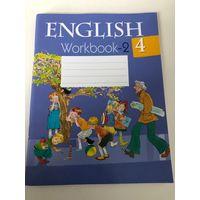 English 4 Workbook 2