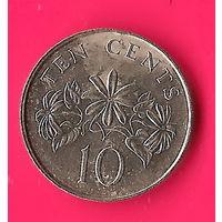 25-37 Сингапур, 10 центов 1991 г.