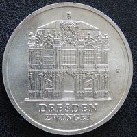 YS: ГДР, 5 марок 1985, города Германии - Дрезден, павильон на валу в Цвингере, KM# 103