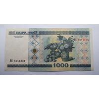 1000 рублей 2000 год серии ВБ