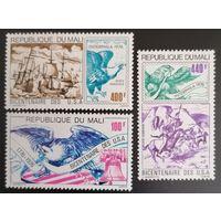 """200-летие Американской Независимоти и Международная выставка марок """"Interphil '76"""" - Филадельфия, США."""