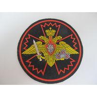 Шеврон ГРУ Россия