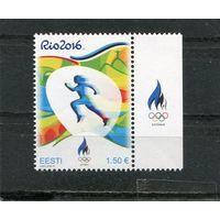 Эстония. Олимпийские летние игры в Рио де Жанейро