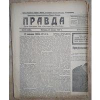 """Газета """"Правда"""". 21 января 1927 г. Годовщина смерти В.И. Ленина"""
