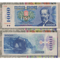 Распродажа коллекции. Чехословакия. 1 000 крон 1985 года (P-98a - 1985-1989 Issue)