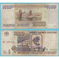 W: Россия 1000 рублей 1995 / КН 7225949