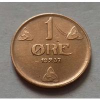 1 эре, Норвегия 1937 г.