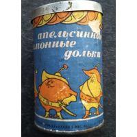 Баночка для мармеладных долек. Москва Жесть, картон. 1960-е