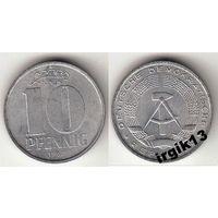 10 пфенингов 1967 года. ГДР
