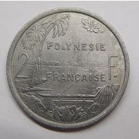 Французская Полинезия 2 франка 1977 г