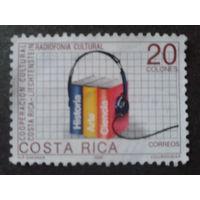 Коста-Рика 1988 культура, книги Mi-3,0 евро
