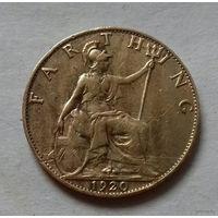 Фартинг, Великобритания 1920 г.