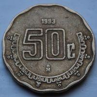 Мексика, 50 сентаво 1993 г