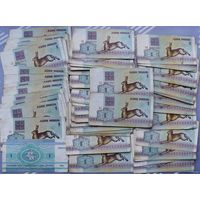 """Беларусь, 1 рубль """"Зайчик"""" образца 1992 года (серии - в описании)"""