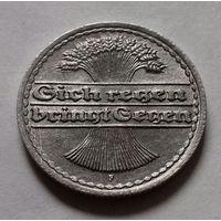 50 пфеннигов, Германия 1920 F