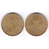 Австрия 1 шиллинг 1997