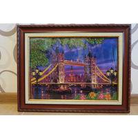 "Вышитая чешским бисером картина ""Лондонский мост"". Размер 38 см х 49 см."