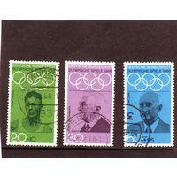ГДР.Спорт.Деятели международного олимпийского движения. Олимпийские игры.Мехико.1968.