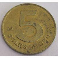 Перу 5 солей 1979 год