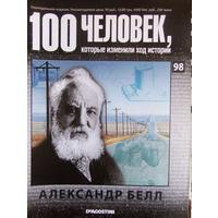 DE AGOSTINI 100 человек которые изменили ход истории 98 АЛЕКСАНДР БЕЛЛ (изобретатель телефона)