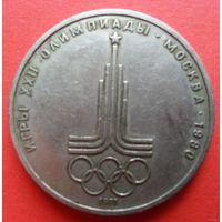 Олимпиада-80. Эмблема