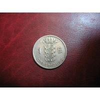 1 франк 1951 года Бельгия (Ё)