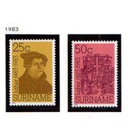 Суринам-1983,(Мих.1063-1064) **  , 20% каталога, Мартин Лютер